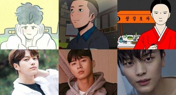 5 Daftar Drama Korea 2020 Adaptasi Webtoon