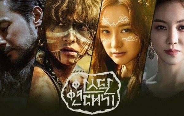 Rekomendasi Drama Korea 2019 Rating Tinggi - Arthdal Cronicles