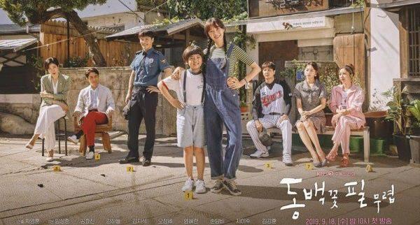 Rekomendasi Drama Korea 2019 Rating Tinggi - When The Camellia Blooms